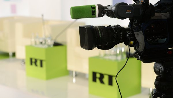 Конференция RT. Архивное фото