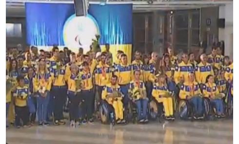 Встреча паралимпийской сборной: кадры из аэропорта Борисполь. Видео
