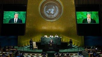 Выступление Петра Порошенко на 71-ой сессии Генассамблеи ООН