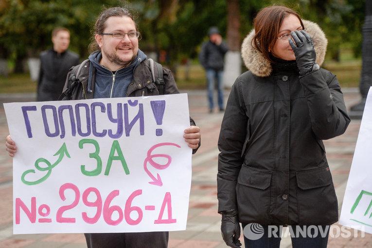 Митинг под Радой в поддержку закона о рынке электроэнергии