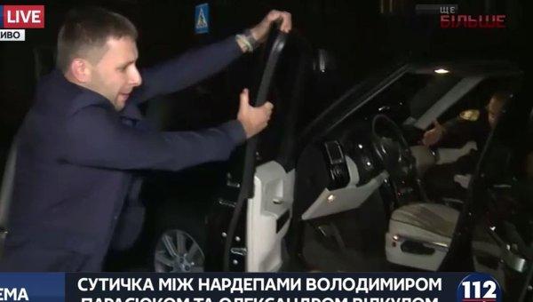 Парасюк выцарапал намашине Вилкула надпись «ВЛК ПНХ»