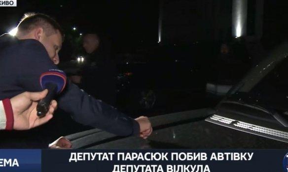 Сможете ненавидеть: Парасюк прокомментировал конфликт сВилкулом