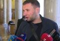 Парасюк - Вилкулу: отвезу на фронт и дам сине-желтый флаг. Видео