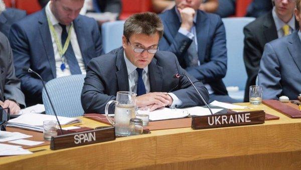 Павле Климкин на заседании СБ ООН