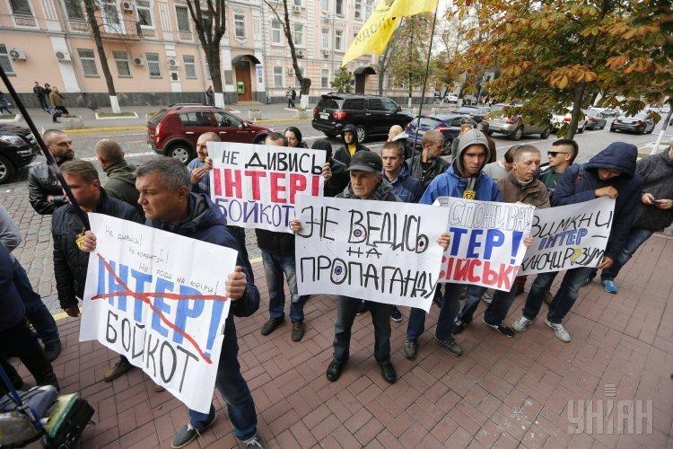 Протесты у СБУ с требованием депортировать политтехнолога Шувалова