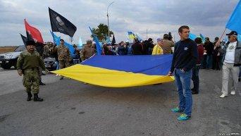 Акция у админграницы с Крымом