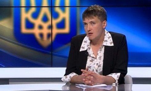 Савченко об особом статусе Донбасса