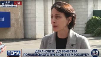 Деканоидзе прокомментировала убийство патрульного в Днепре