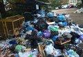 Ситуация с мусором во Львове