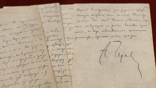 Image result for письма чехова