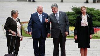Петр Порошенко и Реувен Ривлин с супругами в Киеве