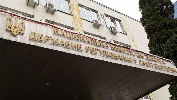 Национальная комиссия, осуществляющая государственное регулирование в сферах энергетики и коммунальных услуг (НКРЭКУ)