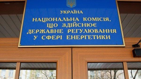 Здание НКРЭКУ
