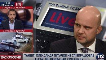 СБУ опровергает информацию о сотрудничестве с подозреваемым в убийстве полицейских в Днепре. Видео
