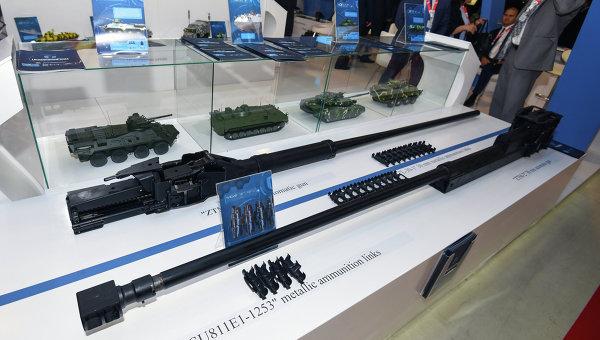 Украина стала одним из10 крупнейших мировых экспортеров вооружений