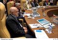 Встреча представителей стран-участниц ОПЕК