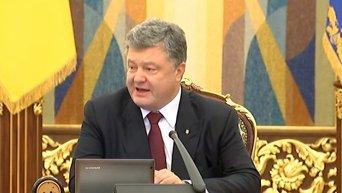 Петр Порошенко о докладе по расследованию крушения МН17. Видео