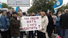 Работники судостроительного завода перекрыли трассу под Николаевом