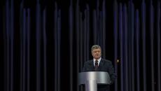 Петр Порошенко в ходе выступления на мероприятии по чествованию памяти жертв трагедии Бабьего Яра