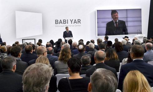 Петр Порошенко выступил на мероприятии в память о жертвах Бабьего Яра в Киеве