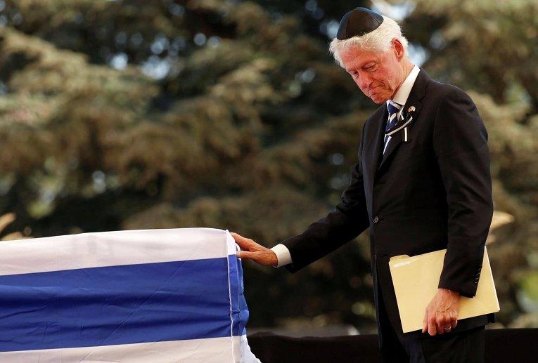 Церемония прощания с Шимоном Пересом. Бывший президент США Билл Клинтон