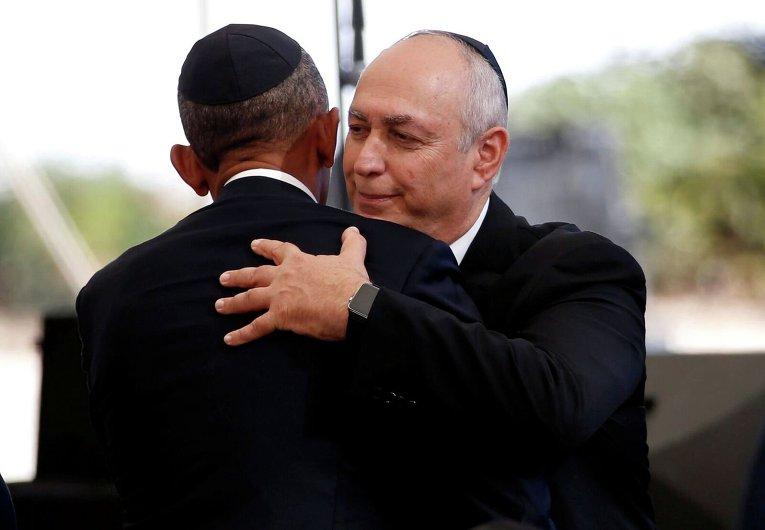 Церемония прощания с Шимоном Пересом. Президент США Барак Обама и сын экс-президента Чеми Перес