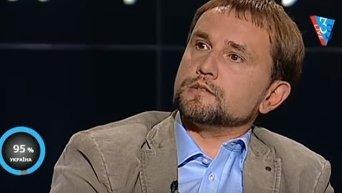 Владимир Вятрович об участии ОУН в Холокосте. Видео