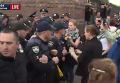 Возле суда в Киеве, где рассматривают дело Заверухи, произошли стычки