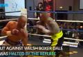 Последний бой погибшего шотландского боксера попал на видео. Видео