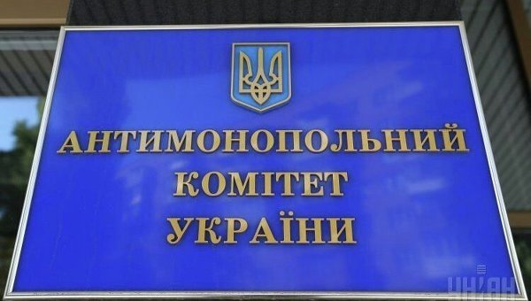 Вывеска Антимонопольный комитет Украины на здании АМКУ