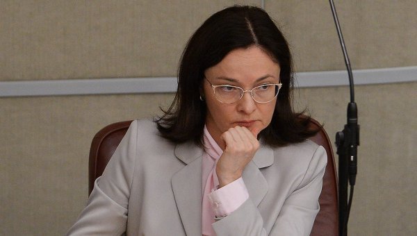 Набиуллина выступила засмену модели экономики в РФ