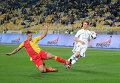 Киевское Динамо победило Звезду в матче чемпионата Украины по футболу