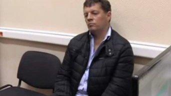 Арест Романа Сущенко. Видео
