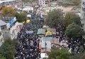 Место концерта в Умани по случаю празднования иудейского Нового года