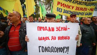 Всеукраинская забастовка аграриев Вернем деньги селу - накормим страну!