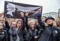 Тысячи людей на демонстрации за право на аборт в знак протеста против планов полного запрета на аборт, Варшава, Польша