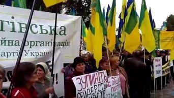 Всеукраинская забастовка аграриев под Верховной Радой