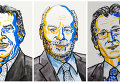 Нобелевские лауреаты по химии Жан-Пьер Соваж, Фрейзер Стоддарт и Бернард Феринга