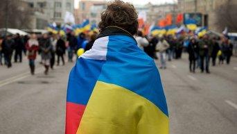 Флаги Украины и России (РФ)