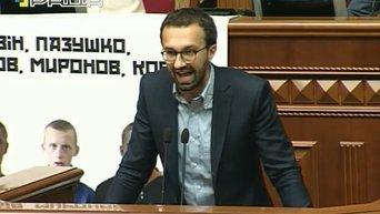 Сергей Лещенко против Николая Княжицкого. Видео