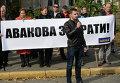 Митинг перед МВД. Оцепление и обыски