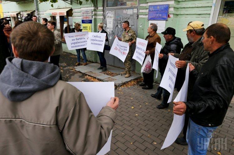 Участники акции протеста Требуем отчет по камерам пыток в ОРДЛО возле офиса представительства международной организации Amnesty international в Киеве