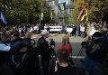 Митинг под МВД в Киеве