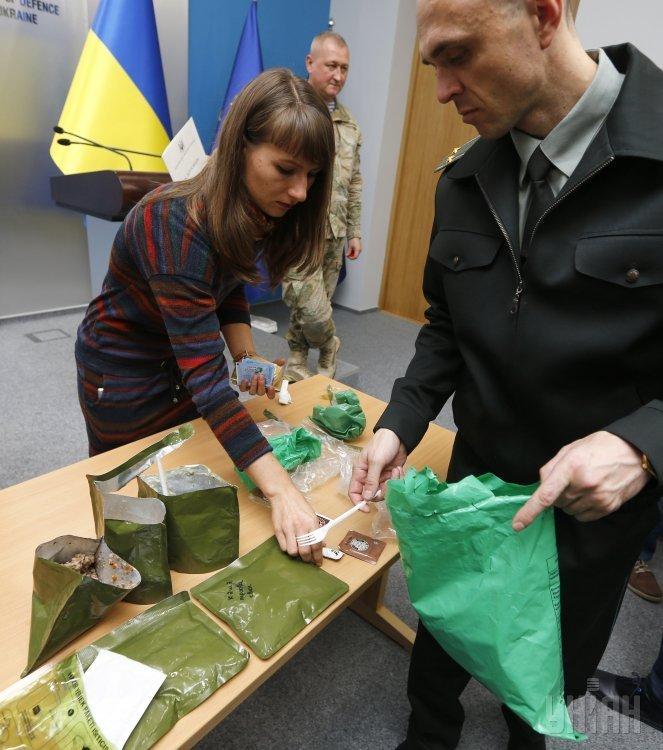 Презентация новых сухих пайков ВСУ в Киеве