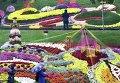 Рекордная выставка цветов в Киеве