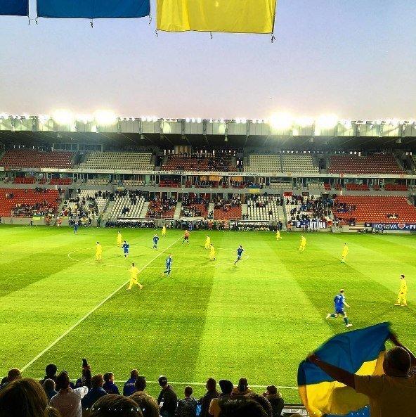 Матч Украина - Косово