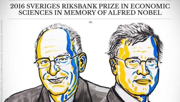 Лауреатами Нобелевской премии поэкономике стали ученые из Великобритании иФинляндии