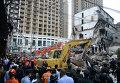 Обрушение жилых домов в Китае