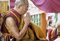 Далай-лама в Риге