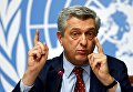 Верховный комиссар ООН по делам беженцев Филиппо Гранди